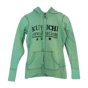 Tweedehands Kuyichi Vest