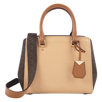 Tweedehands Michael Kors Tas