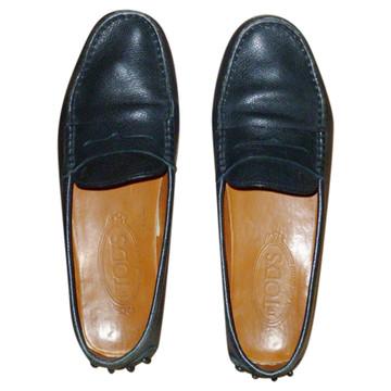 00c6478cafb Koop tweedehands Tod S in onze online shop