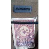 tweedehands Moscow Cardigan