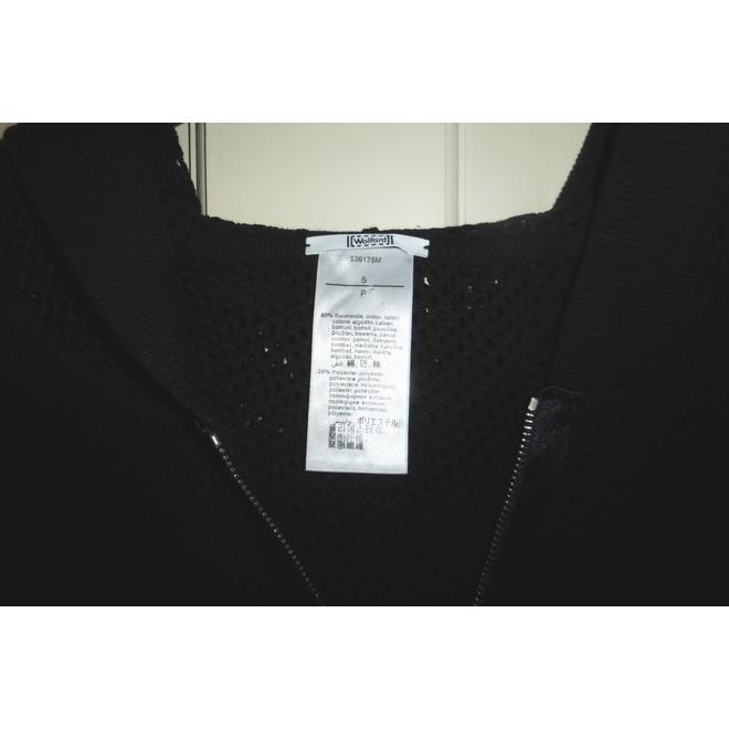 tweedehands Wolford Vest